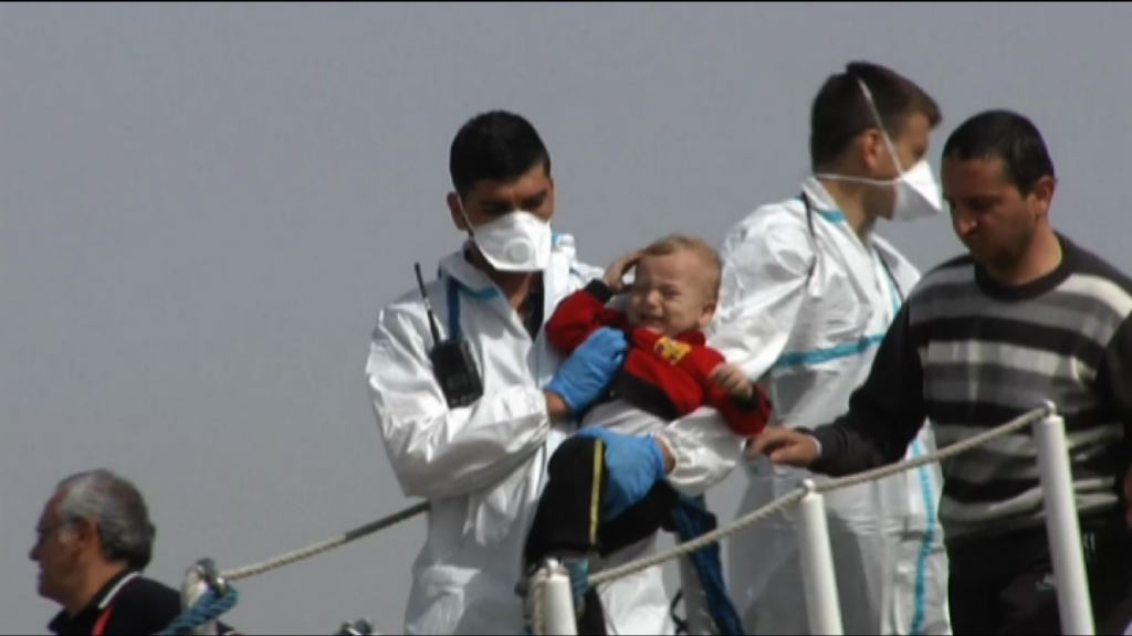 意大利地中海再救逾三百難民