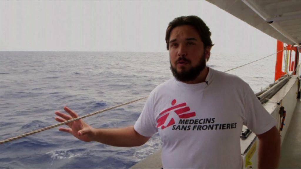 無國界醫生抗議難民政策拒收歐盟捐款