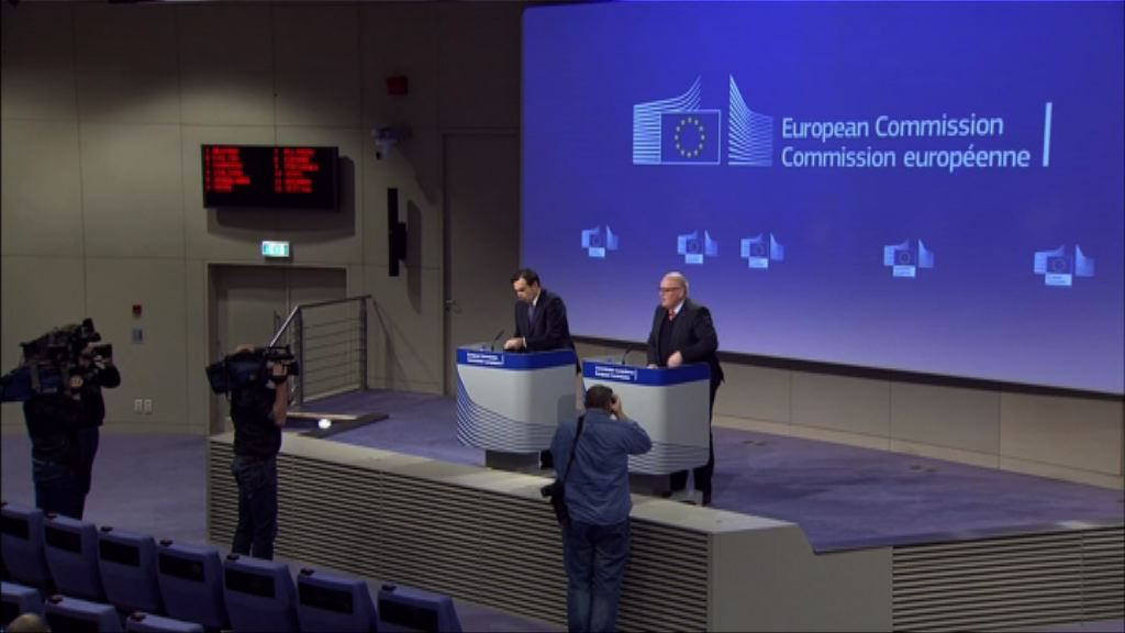 歐盟對波蘭司法改革違約展開審查