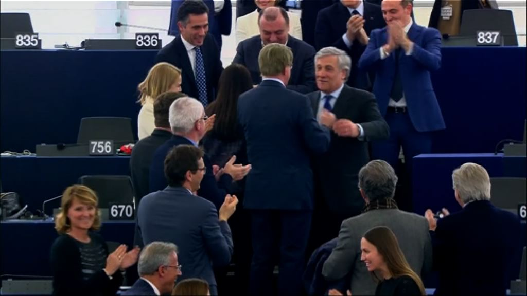 歐洲議會塔亞尼當選議長