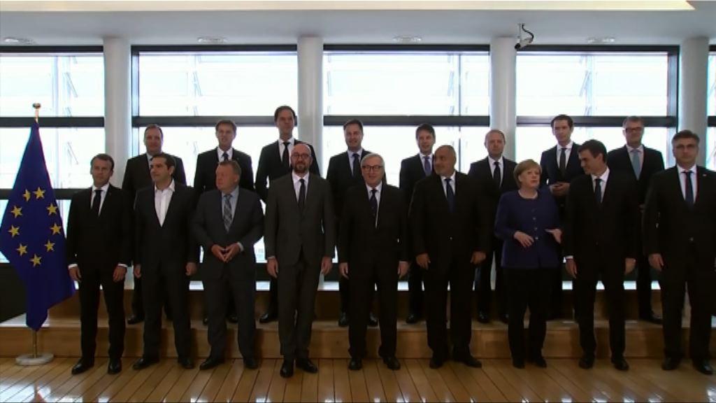 歐盟非正式峰會討論難民問題未有成果