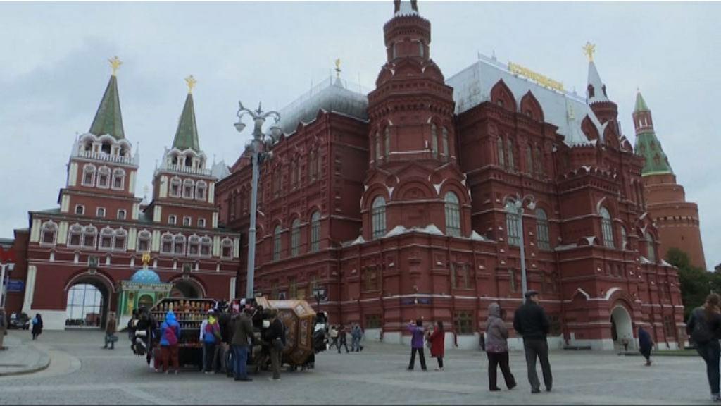 歐盟宣布延長對俄制裁半年