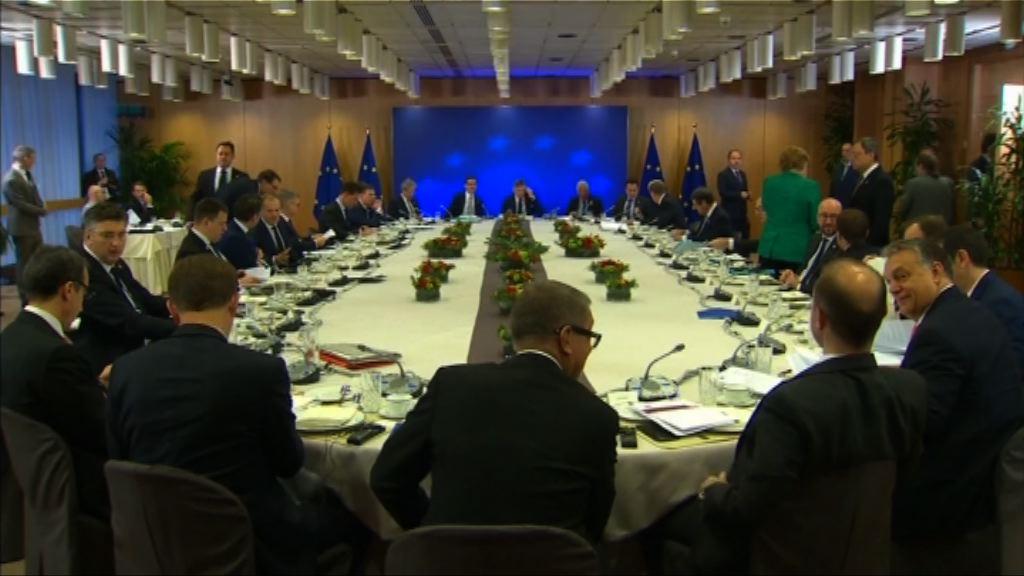 歐盟同意與英國展開次階段脫歐談判