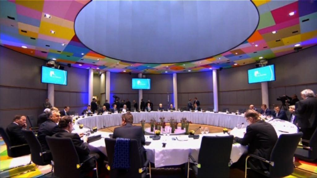 歐盟峰會聚焦英國脫歐後預算案