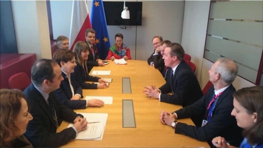 停發移民福利成歐盟英國達成協議阻滯