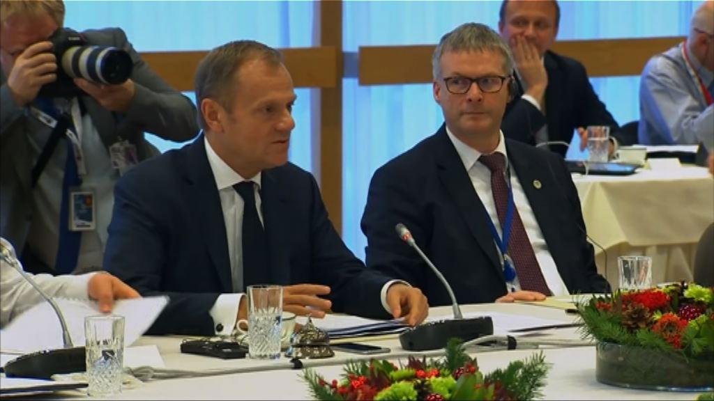 歐盟同意展開次階段英國脫歐談判