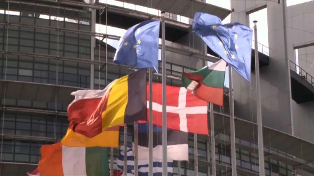 歐盟擬向科網企業徵收數碼稅