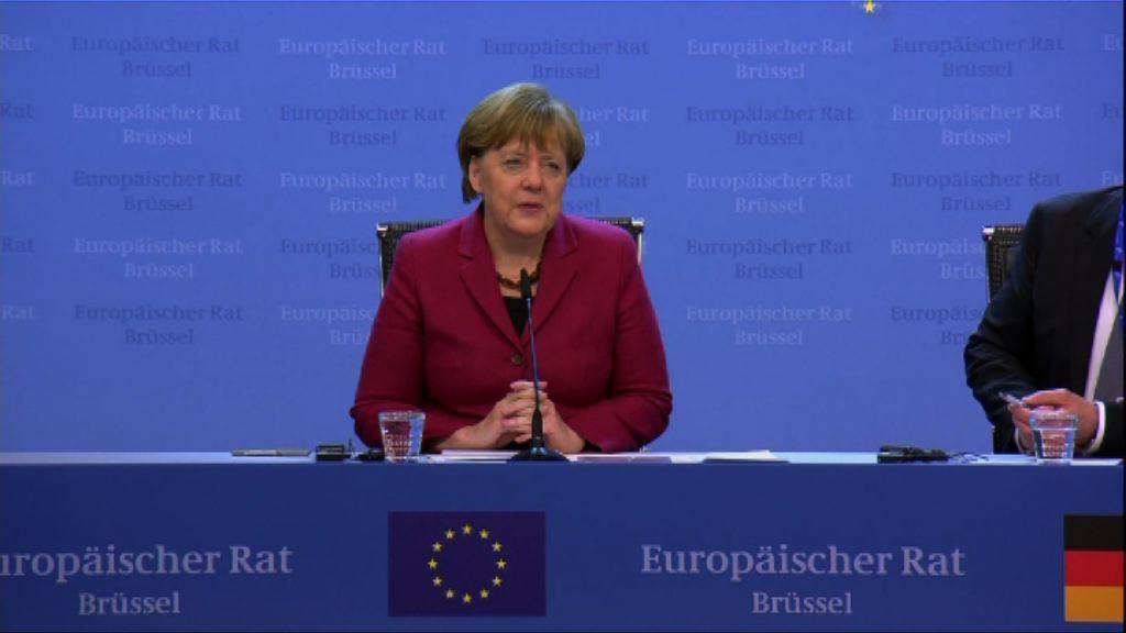 德國譴責土耳其納粹論