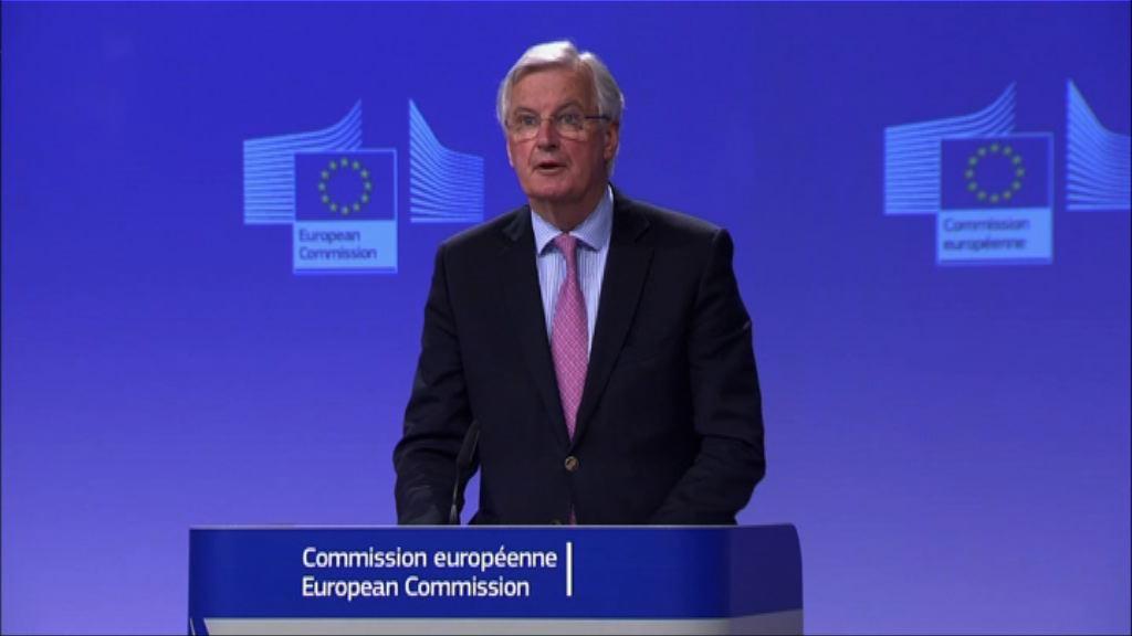 巴尼耶公布英國脫歐談判任務草案