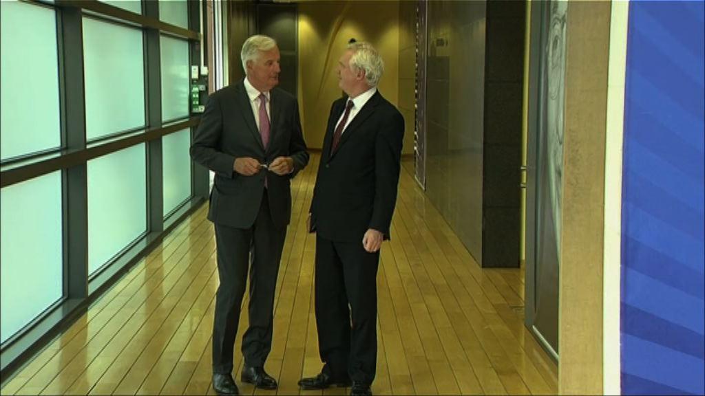 英國與歐盟展開第三輪脫歐談判