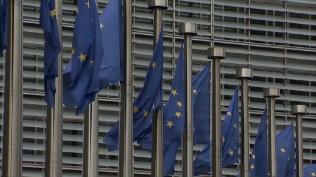 歐盟警告報復美汽車關稅 涉近三千億美商品