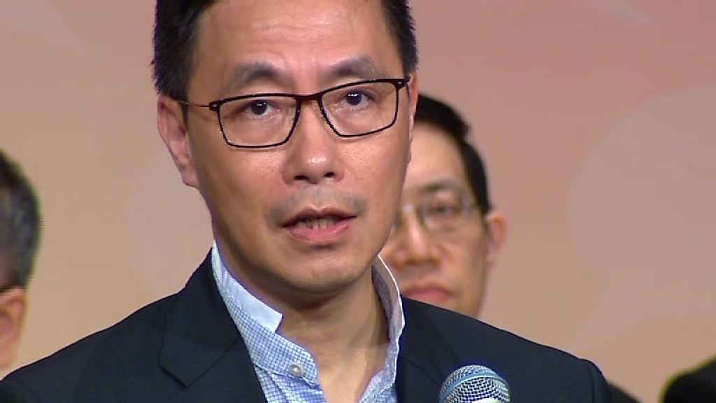楊潤雄譴責教大民主牆冒犯標語事件