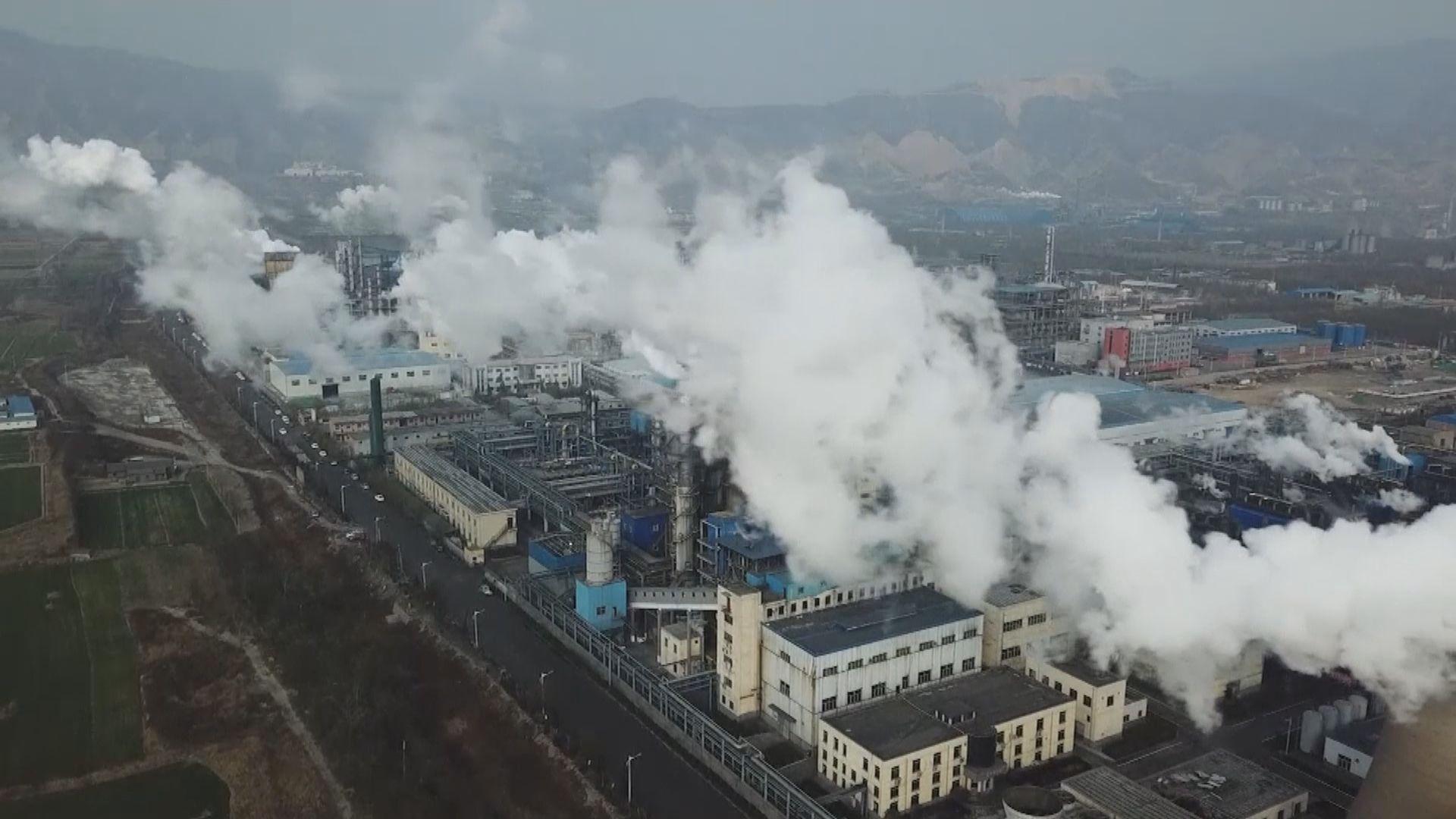 歐盟公布減排藍圖力爭2050年實現碳中和