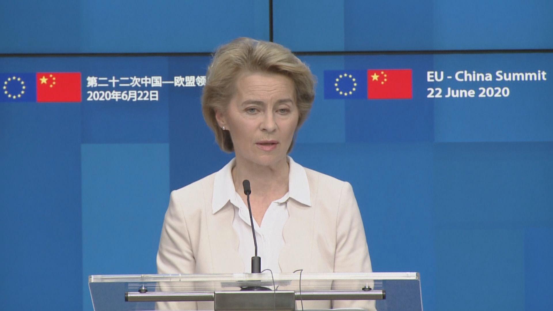 歐盟:國安法一旦實施將會有非常負面後果