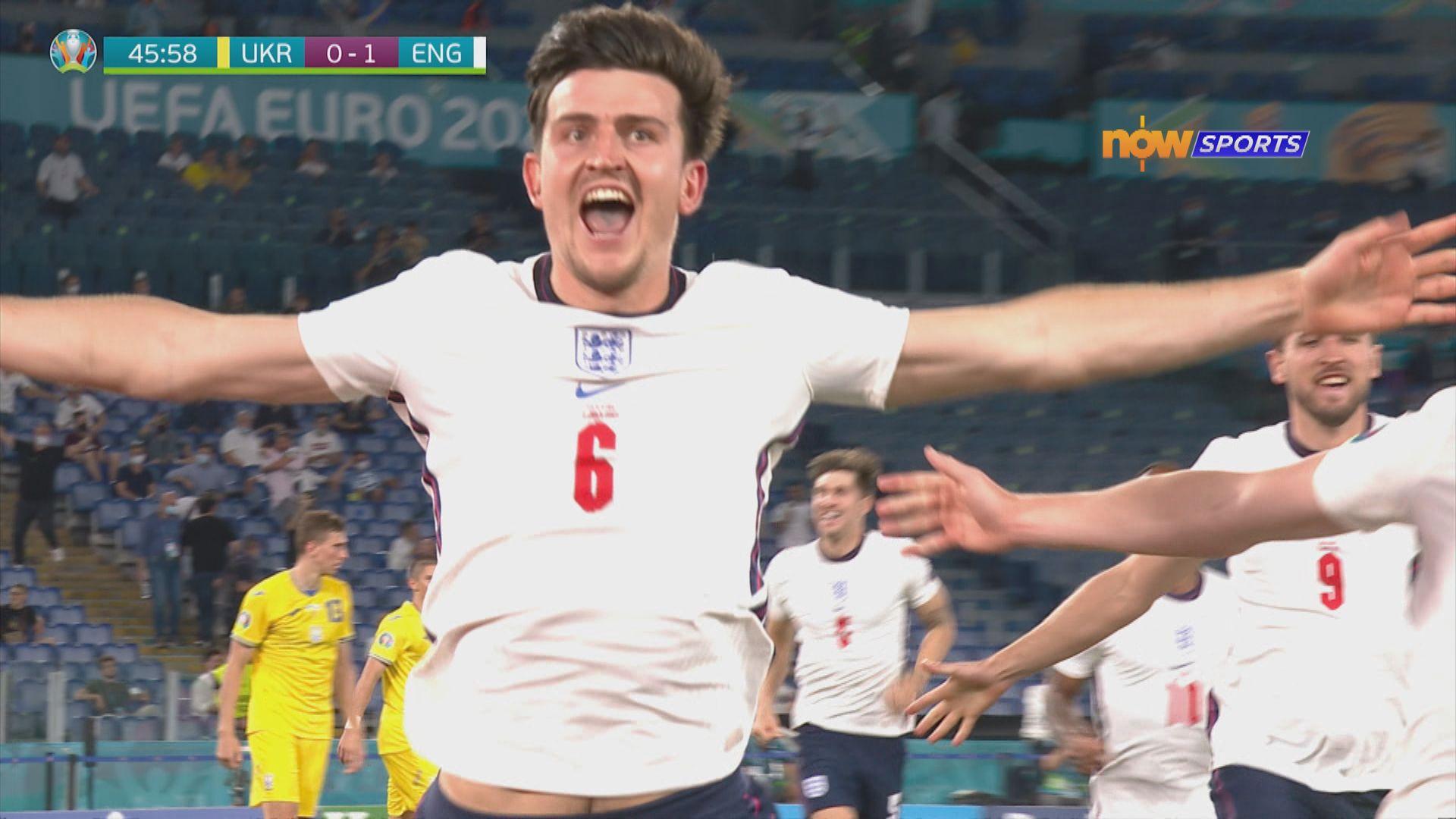 歐國盃 烏克蘭0:4英格蘭