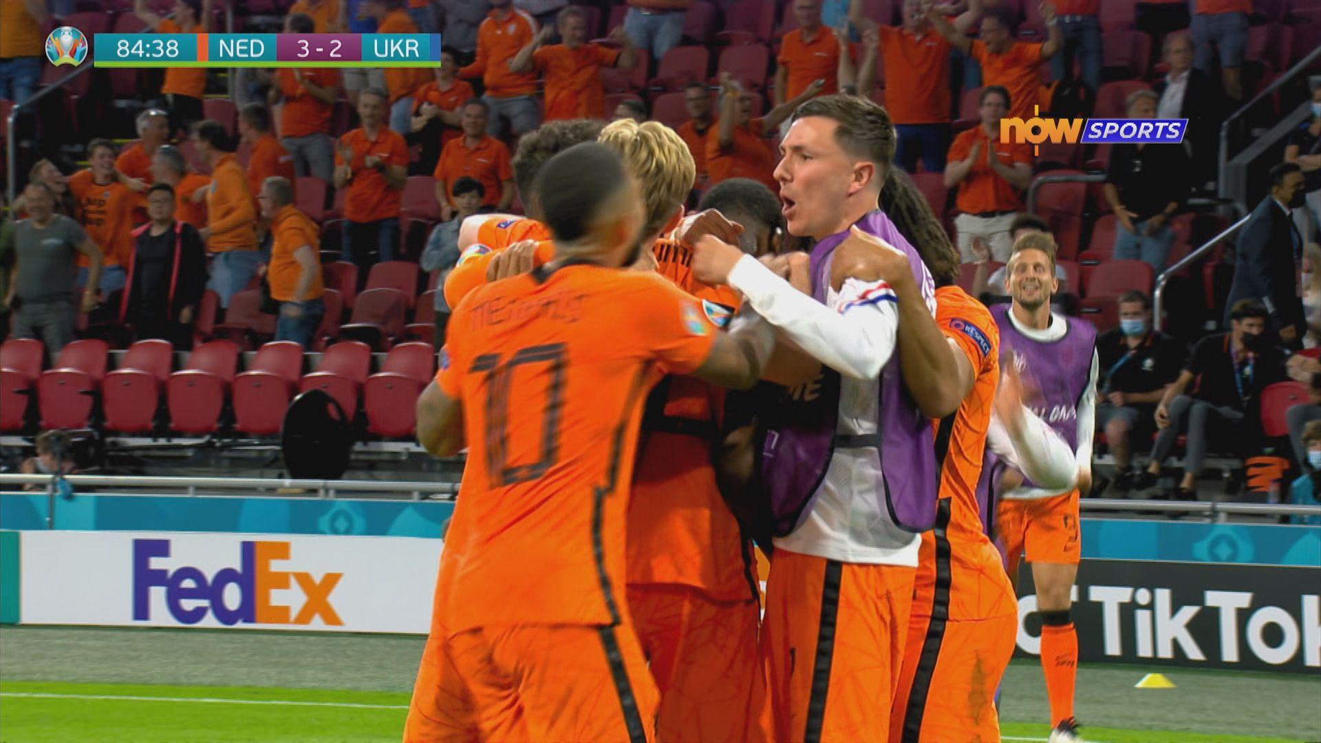 歐國盃 荷蘭3:2烏克蘭