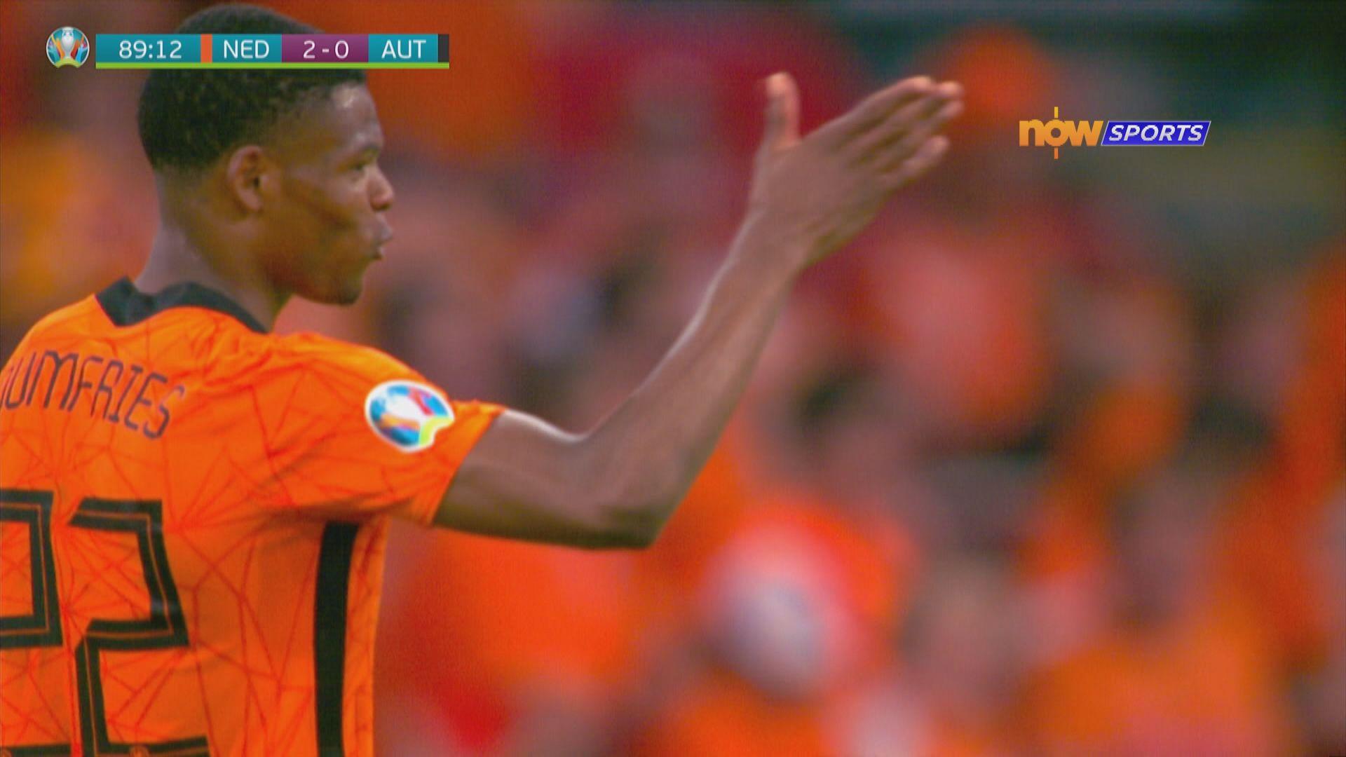 歐國盃 荷蘭2:0奧地利