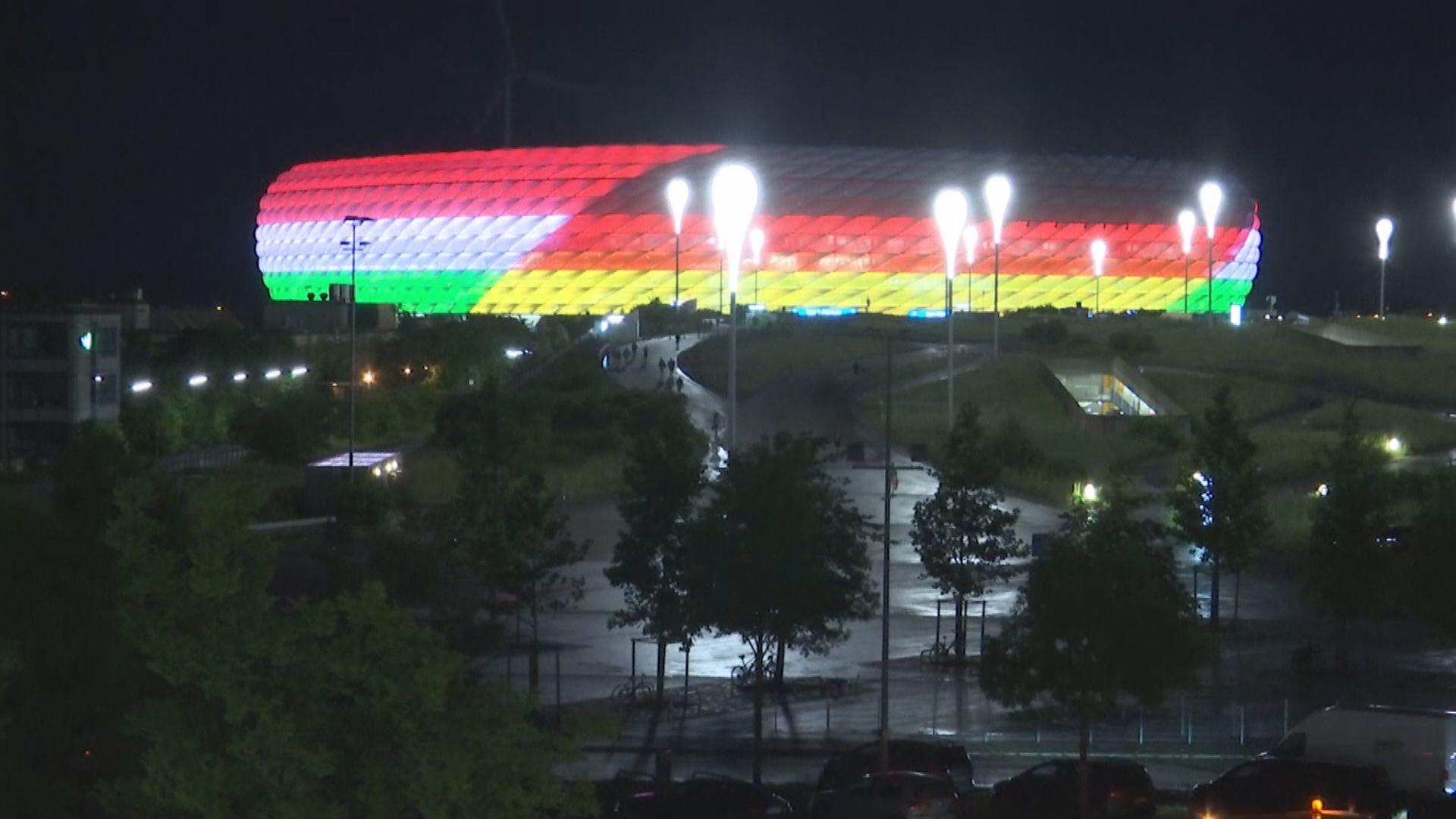 歐洲足協拒安聯球場展示彩虹燈 遭各界批評