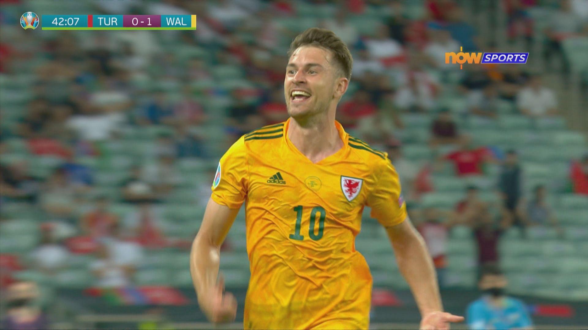 歐國盃 土耳其0:2威爾士