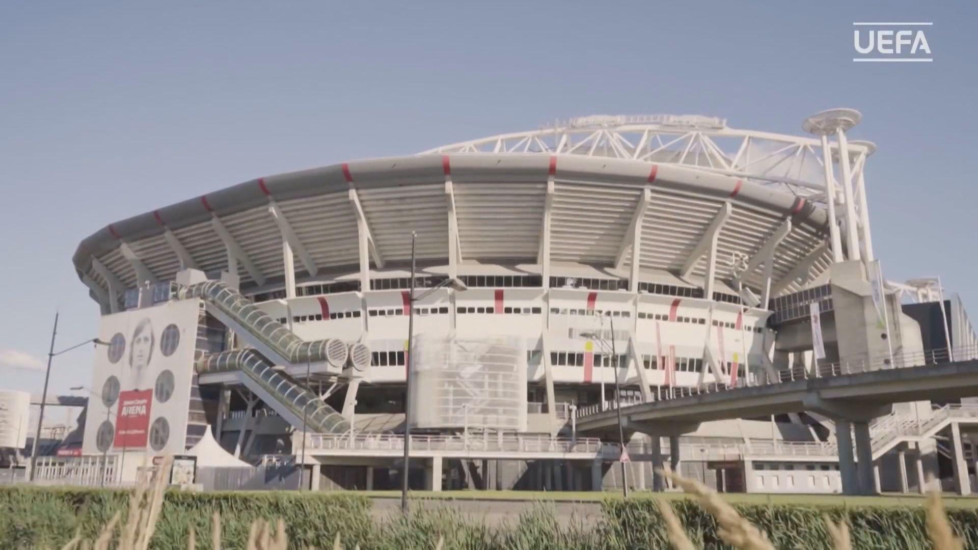 歐洲足協會長施費連:球隊巡迴比賽形式難以再實行