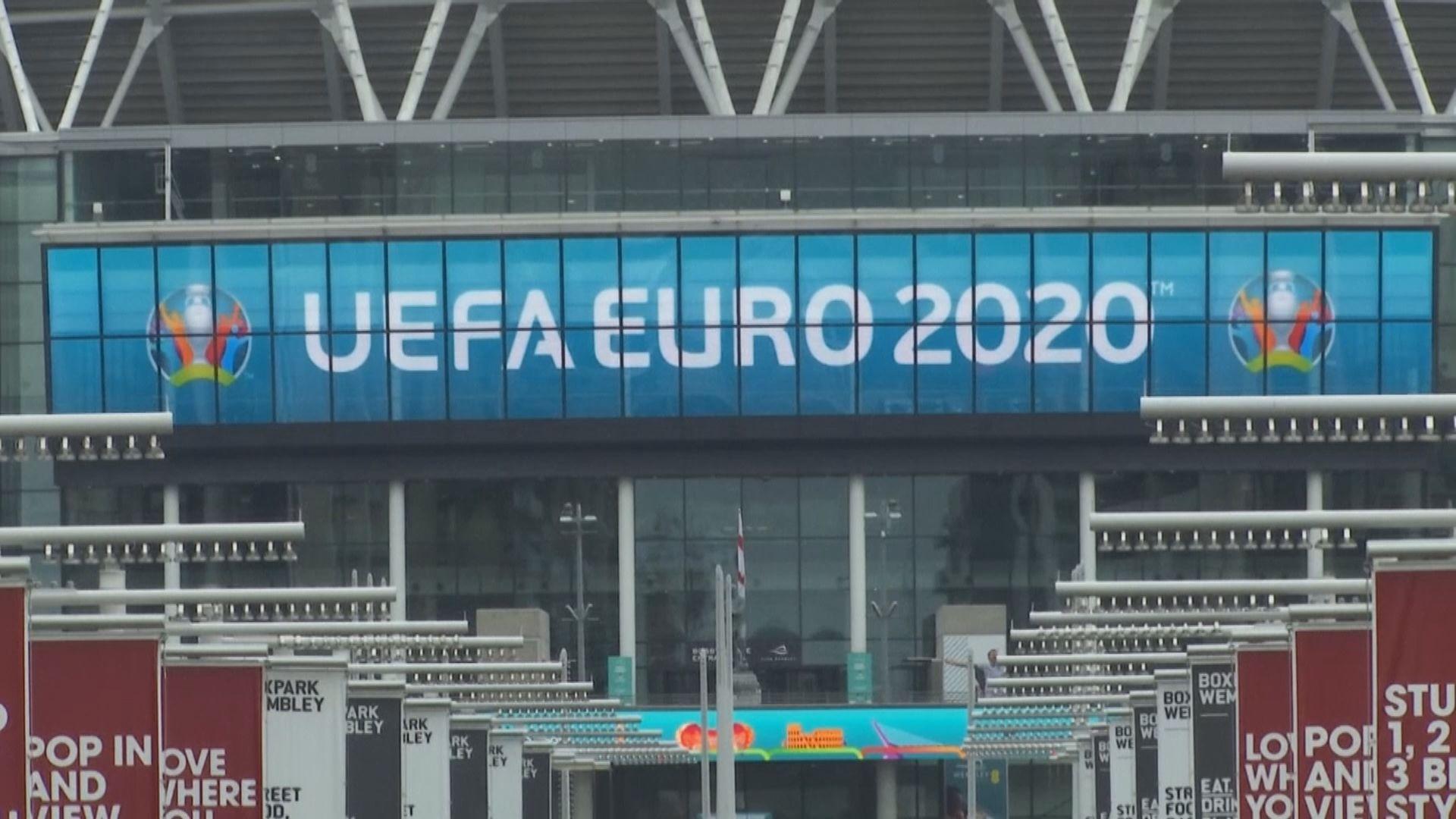 歐國盃周五揭幕 入場觀眾需出示疫苗接種或檢測證明