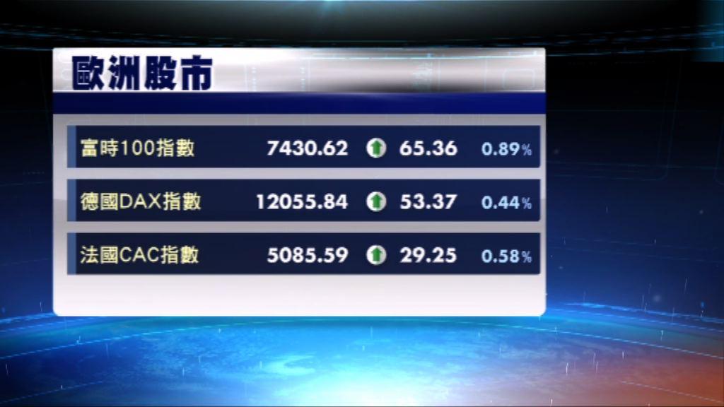 歐洲三大股市連升兩天