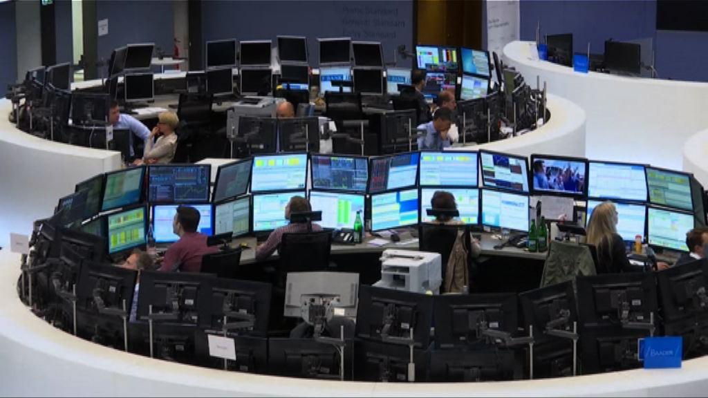 憂慮爆發貿易戰 歐洲3大股市跌逾1%