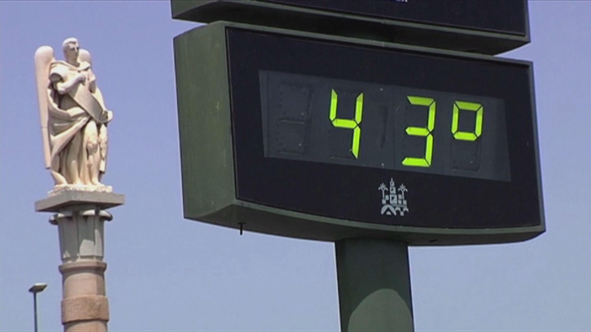 熱浪將席捲歐洲廣泛地區