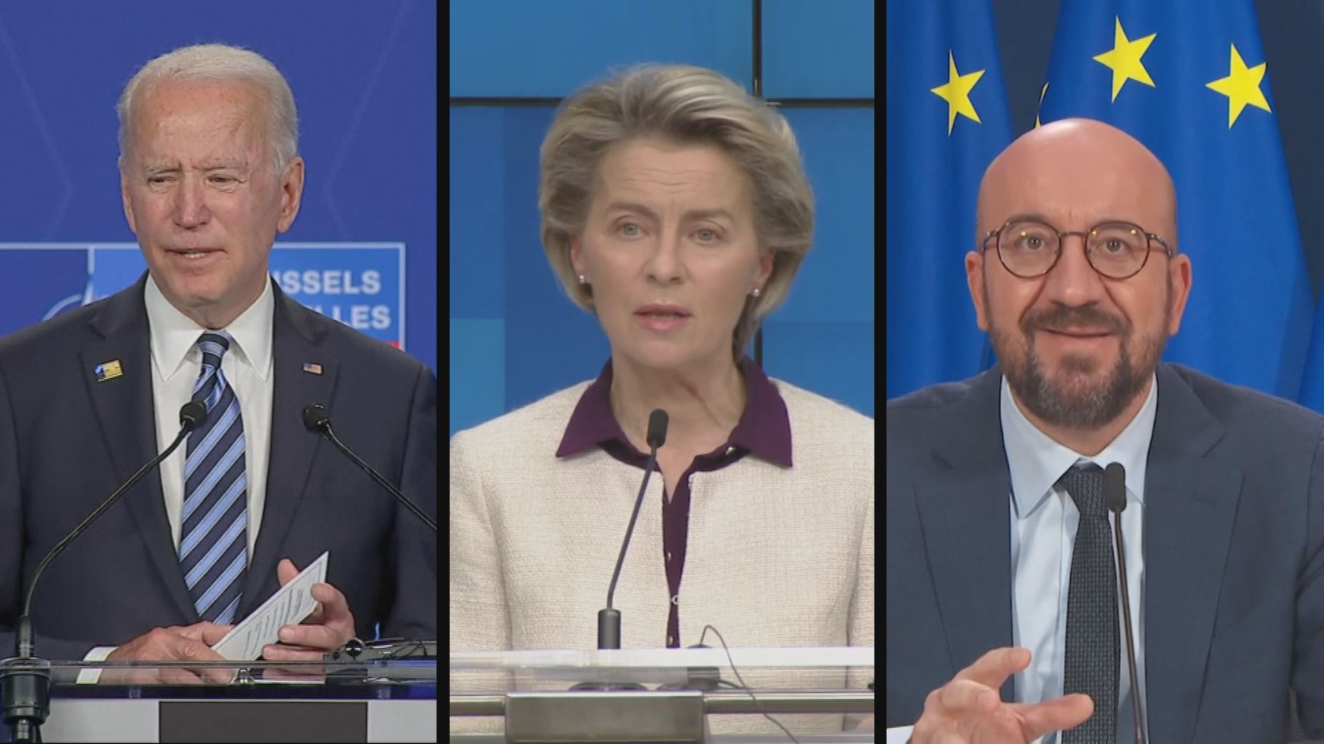 美歐峰會將舉行料討論應對中俄