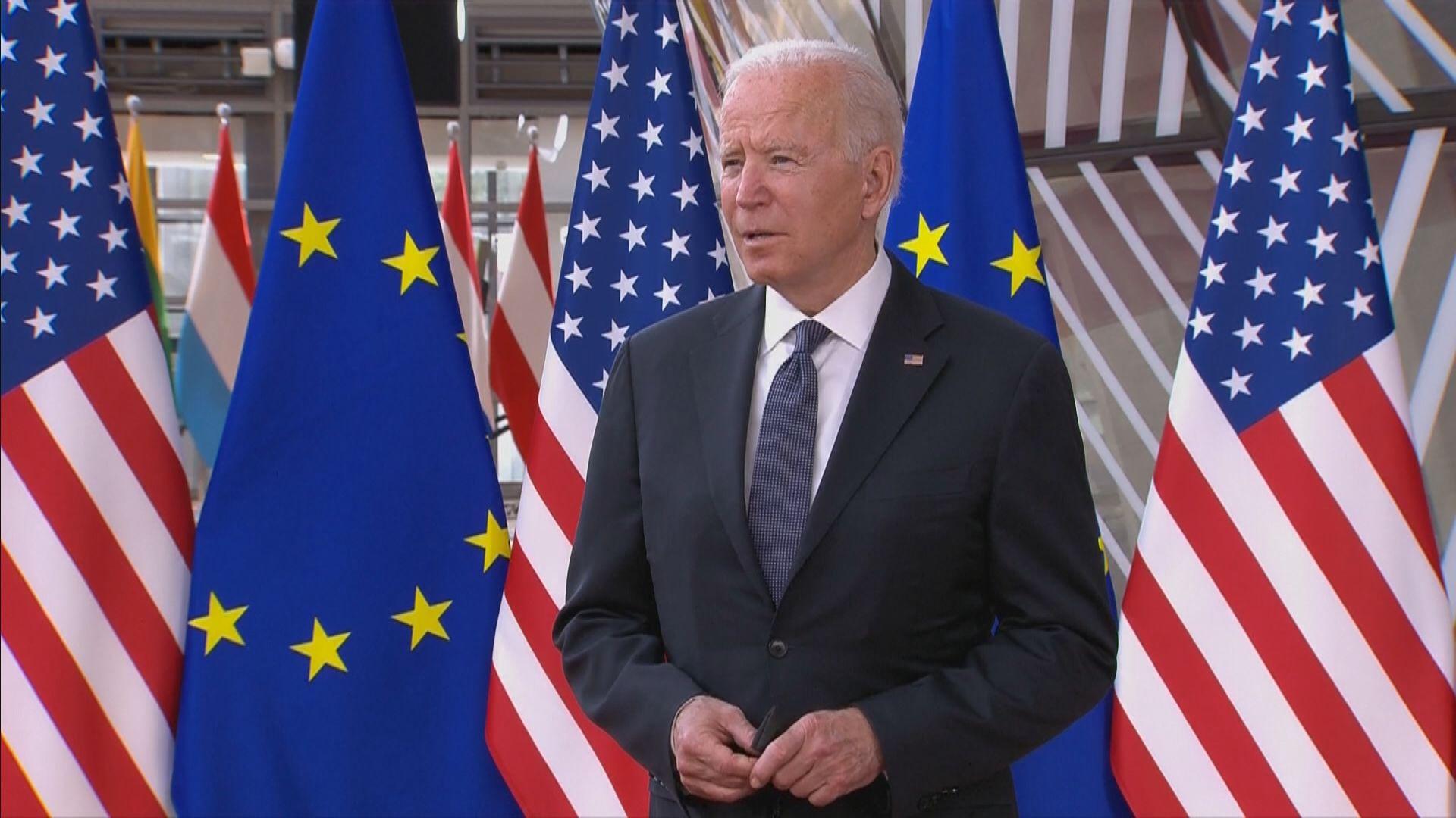 美歐峰會 拜登重申美重返國際