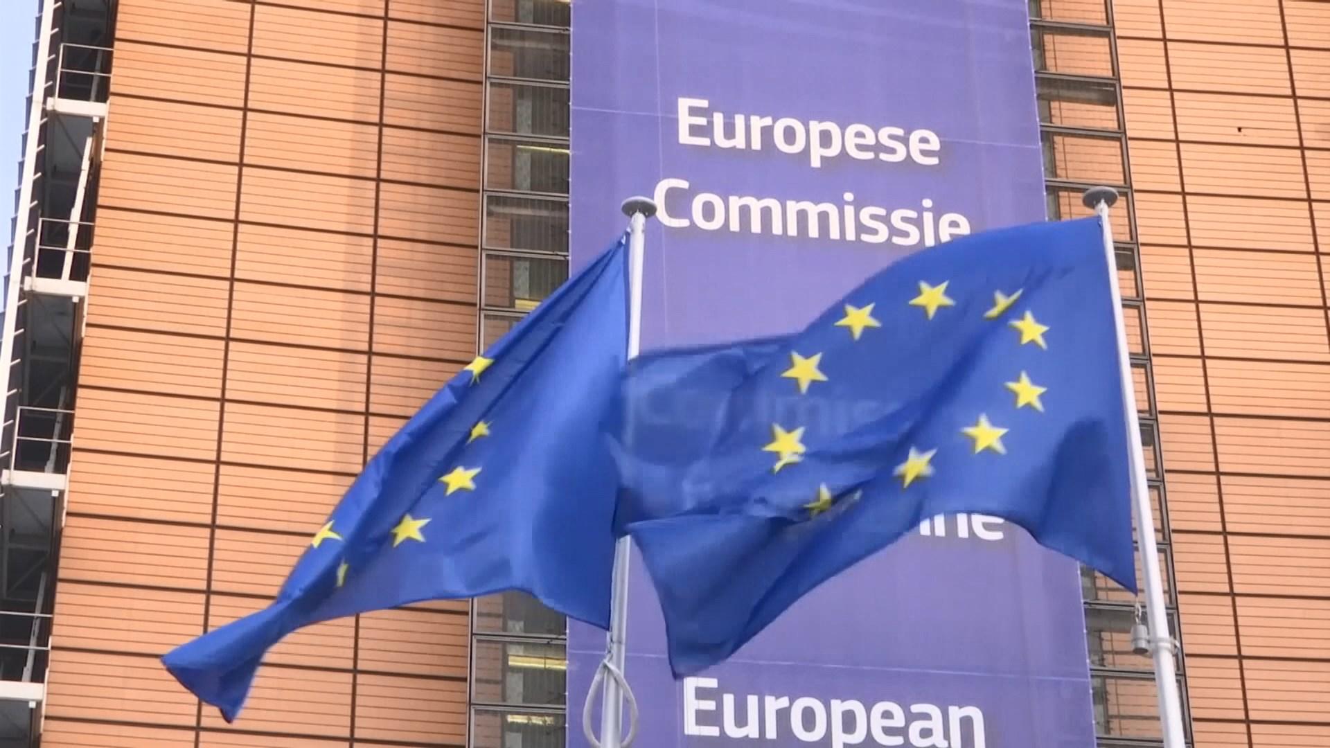 歐盟據報周三公布美國貨徵稅清單
