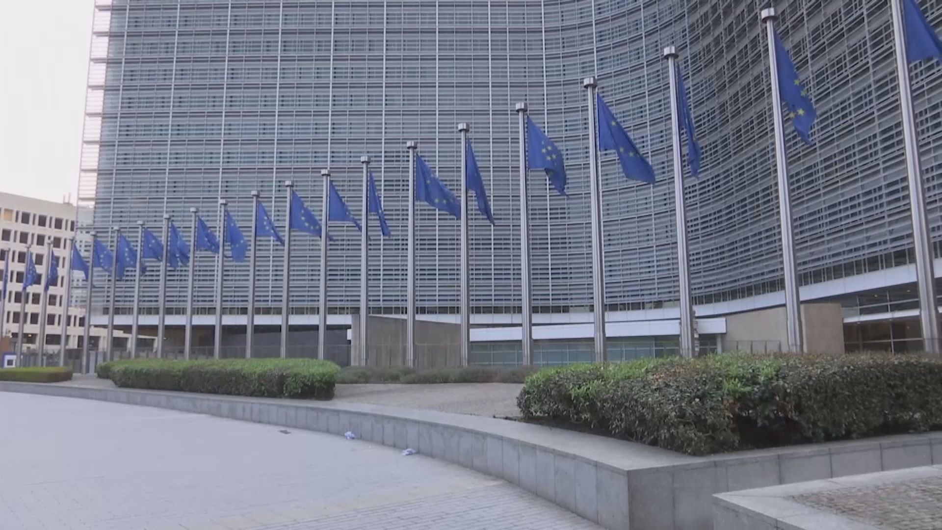 歐盟將表決授權委員會與美國展開貿易談判
