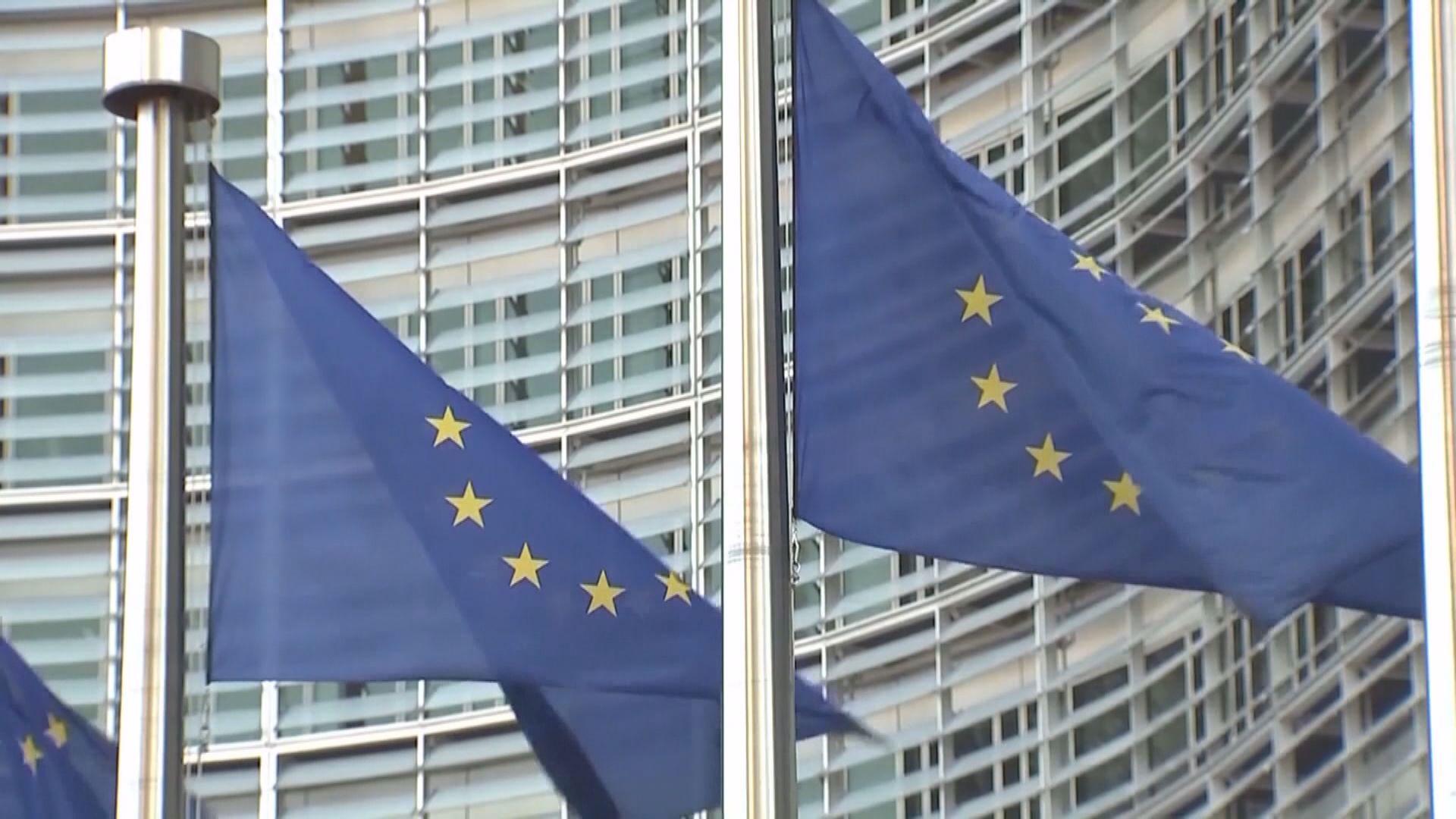 歐盟計劃反擊美國關稅措施 報復美國補貼波音