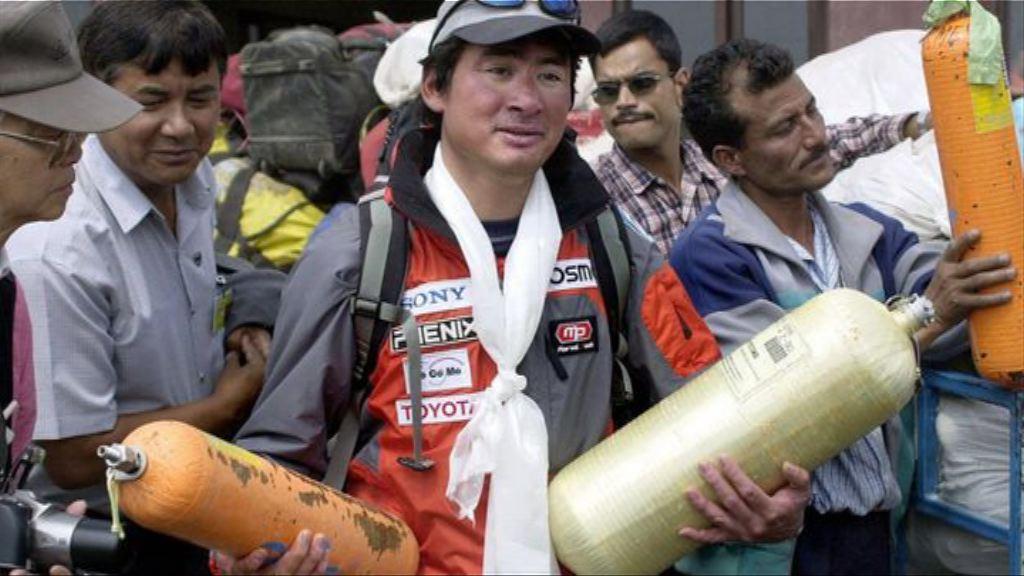 珠峰登山者氧氣瓶接連失竊威脅安全