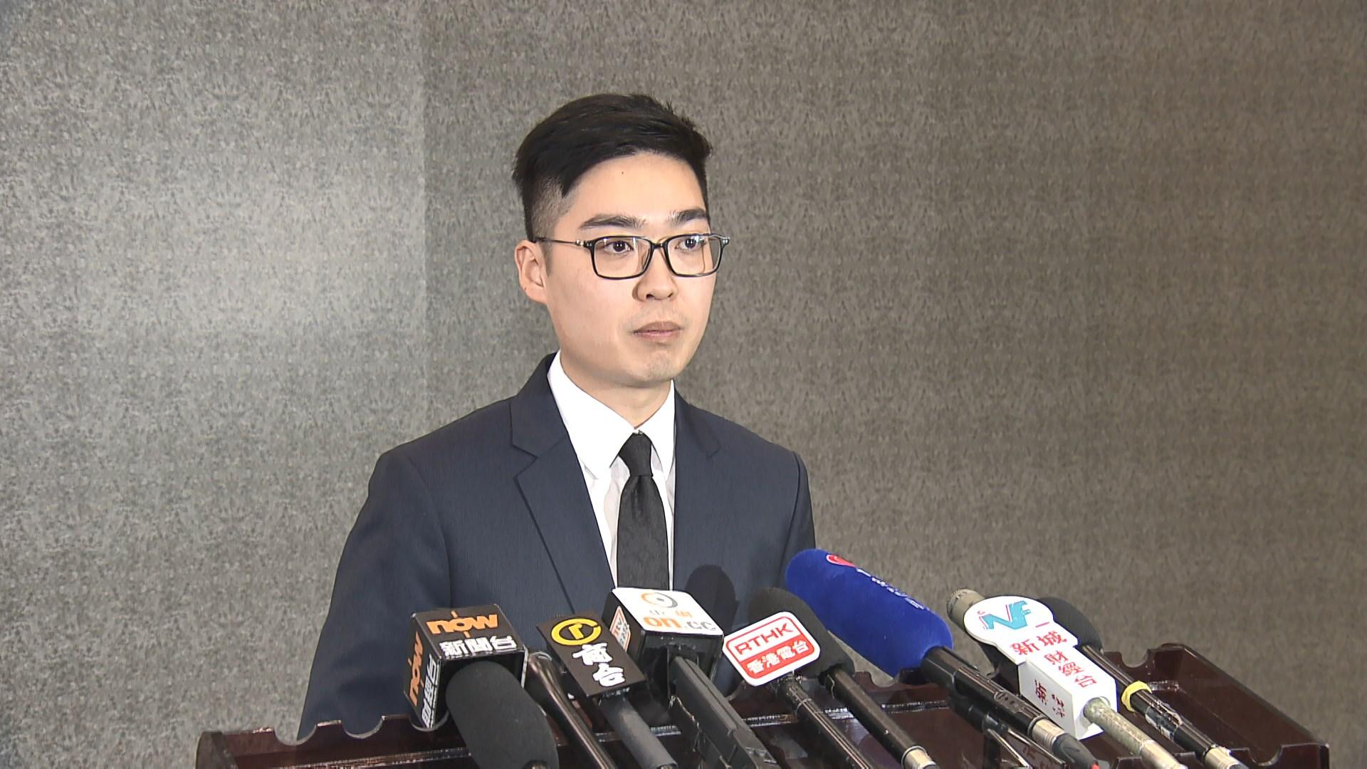 陳浩天:諮詢律師意見後再作決定