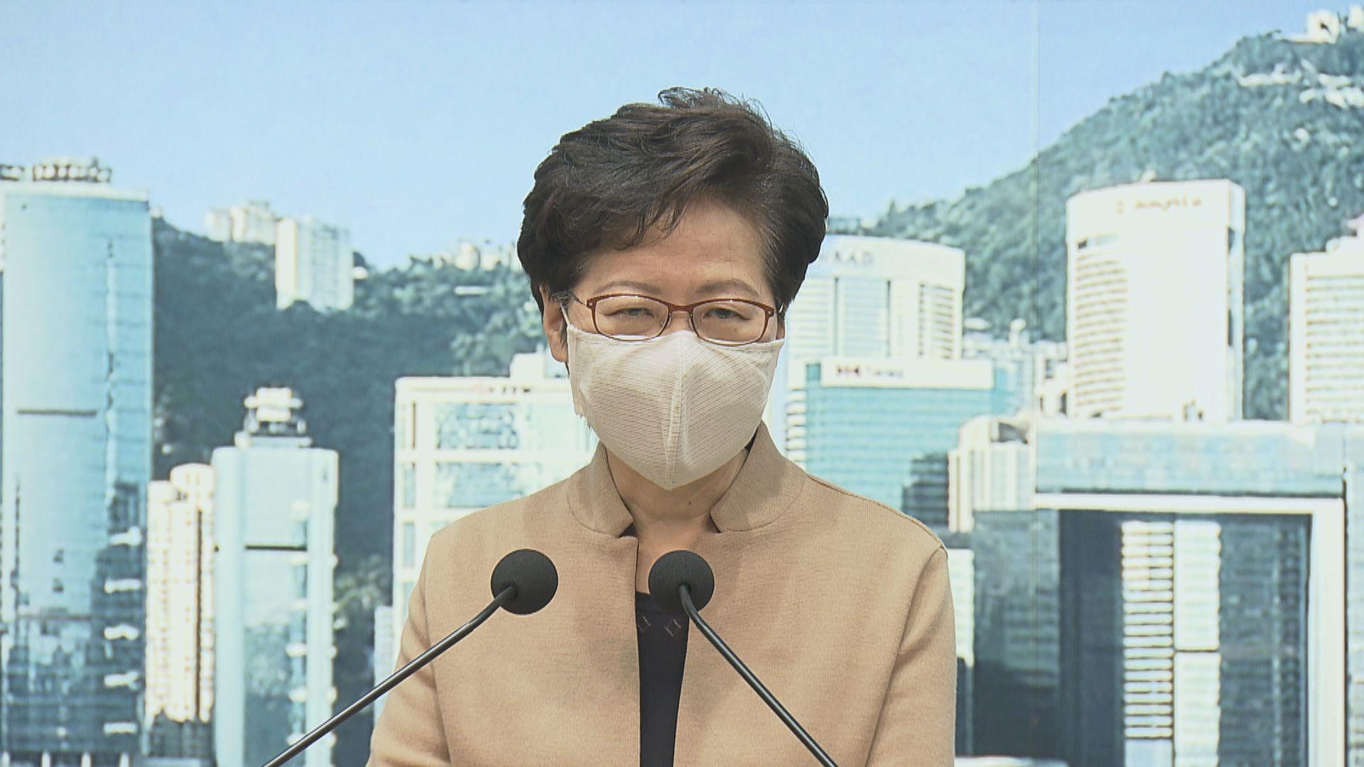 林鄭:任內不納行政長官入防賄條例 非「無皇管」