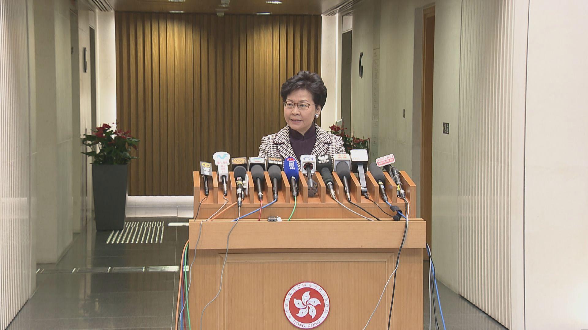 林鄭月娥: 立會政治版塊改變對施政無影響