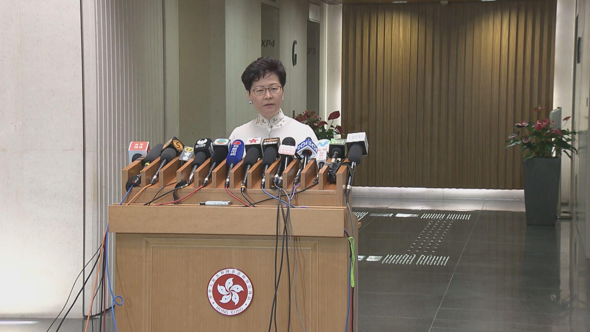 林鄭:政策聲明加多項人權保障具法律約束力