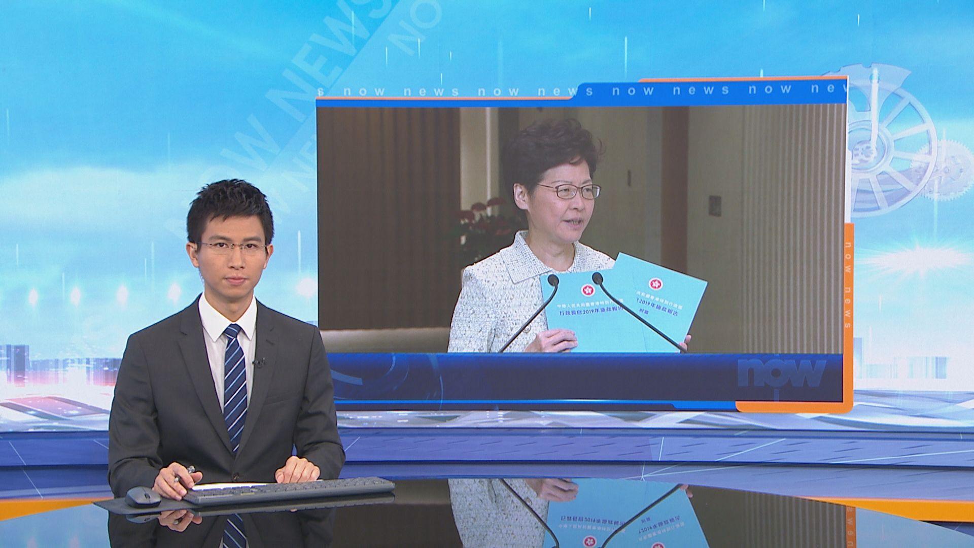 林鄭:區選壓力來自示威者破壞平靜選舉氣氛