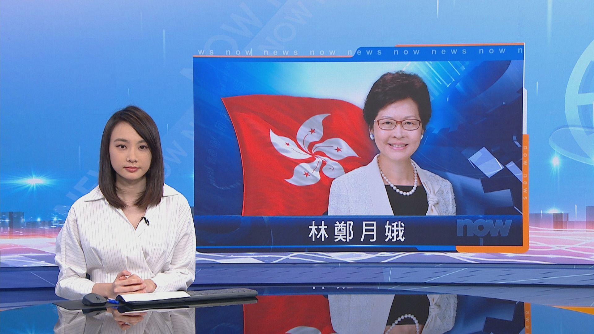 林鄭月娥:將推出防疫抗疫基金下第三輪紓困措施