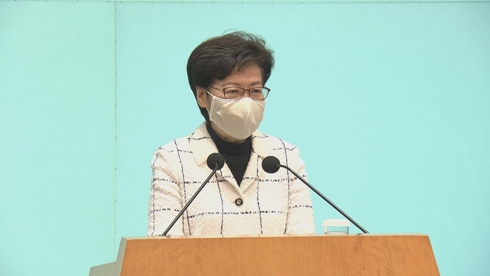 林鄭:9月前完成政改本地立法等工作有很大難度