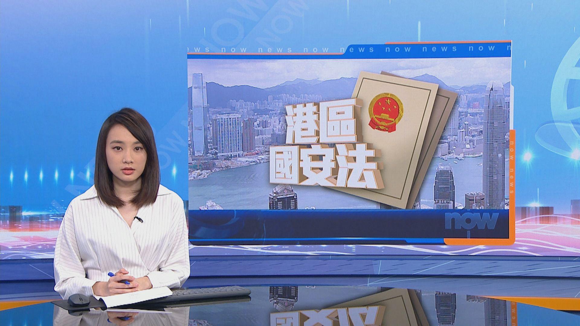 林鄭月娥:國安法是用來儆惡懲奸
