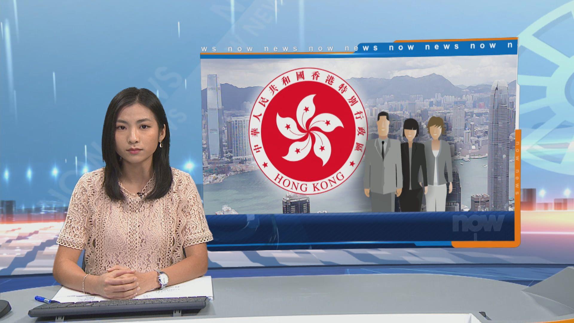 林鄭月娥:政府會觀察試用期內公務員言行是否適合