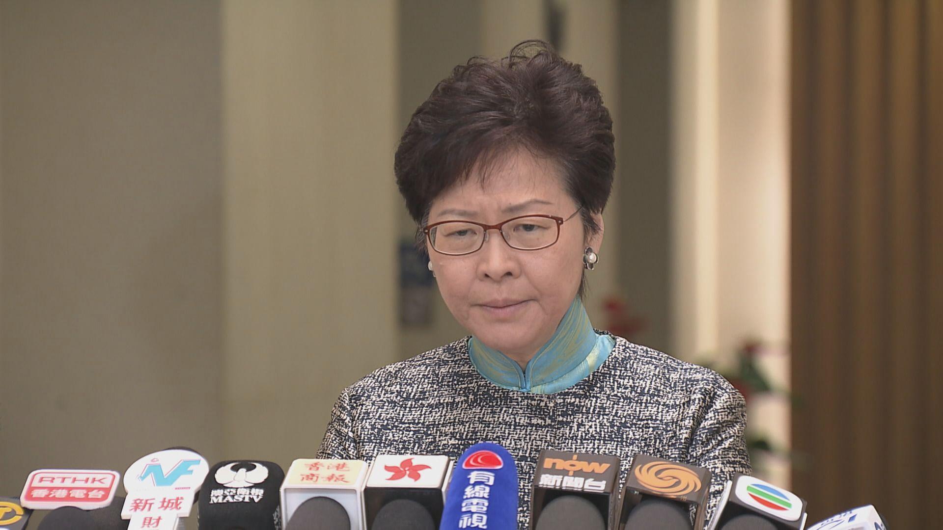 林鄭:未有宣布全港停工因暫無機制