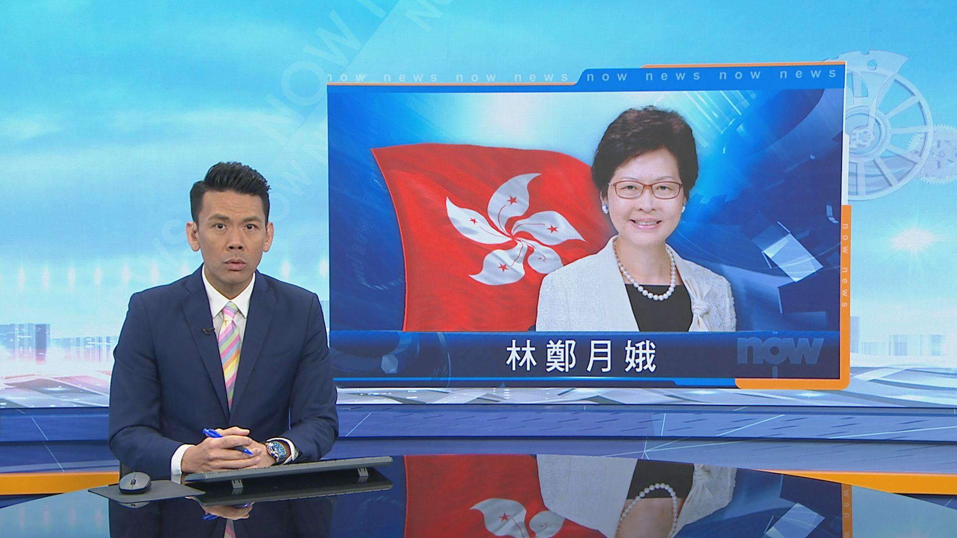 林鄭月娥:沒機制評估宣布停工的法律後果