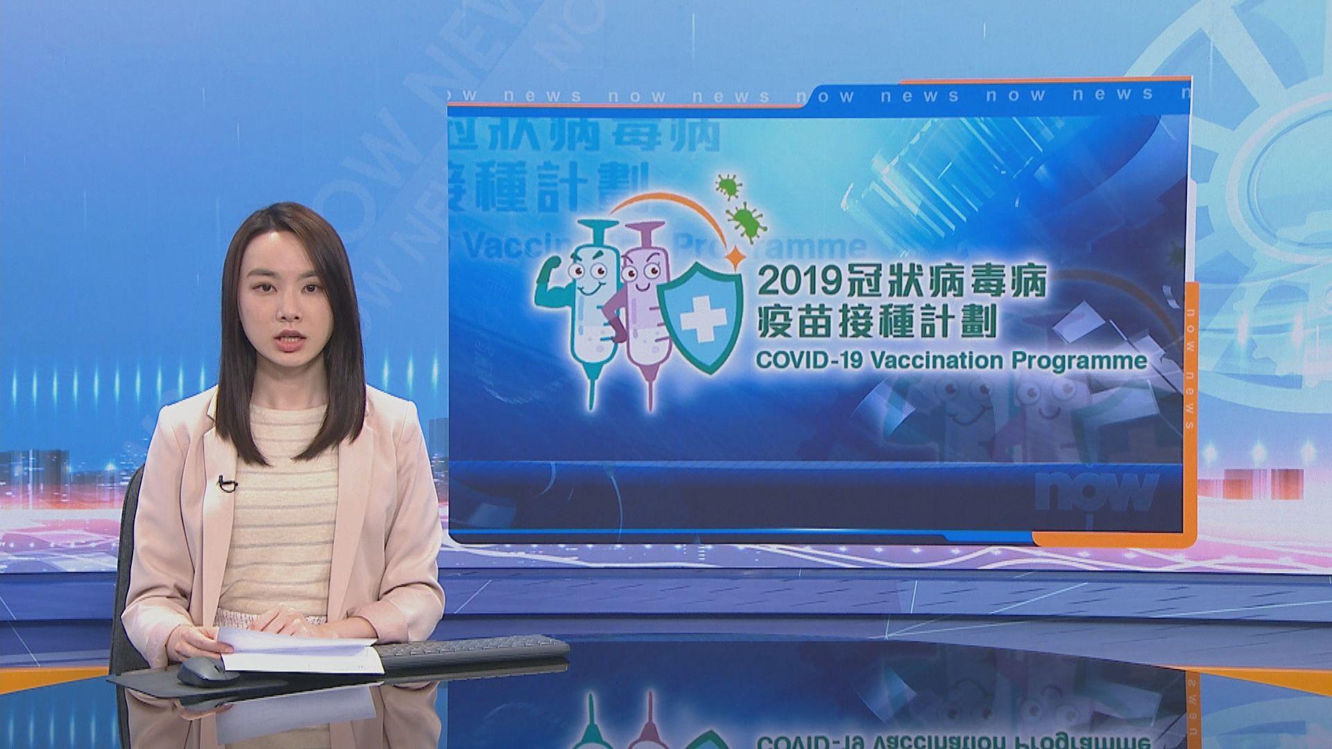 林鄭月娥:不希望收緊措施強逼市民就範接種疫苗