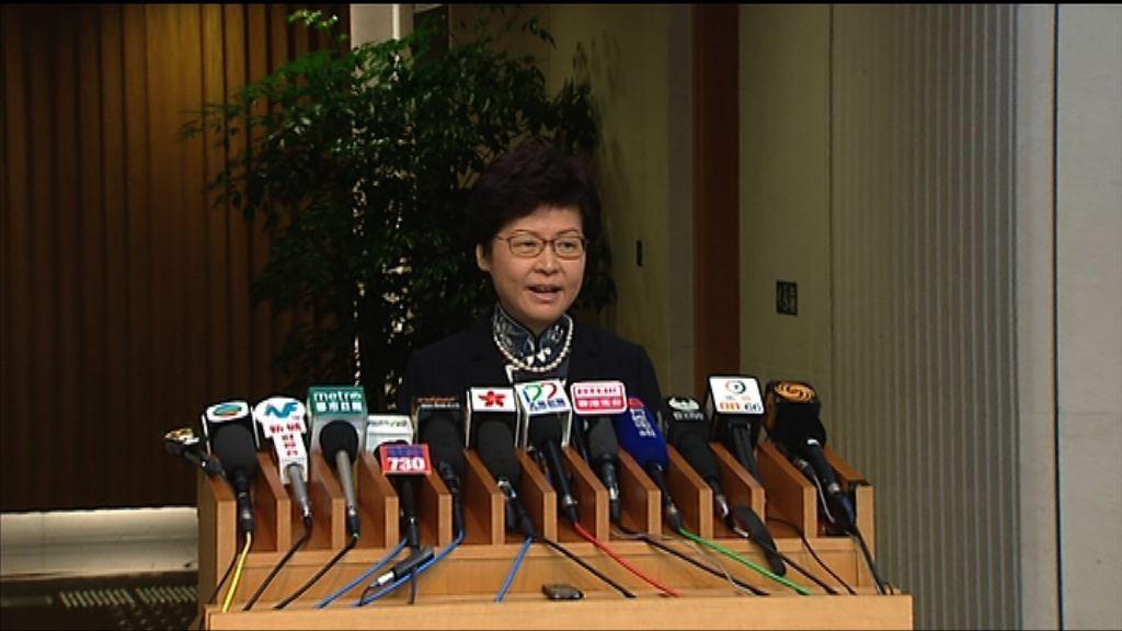 林鄭促發展局研究應否重啟活化工廈政策