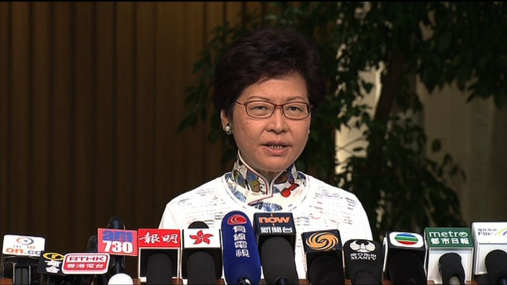 林鄭月娥:每屆政府有自己看法
