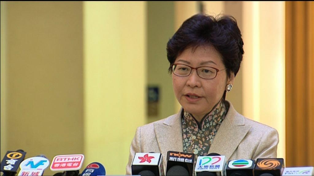 林鄭:冀國歌法本立法年度提交立會審議
