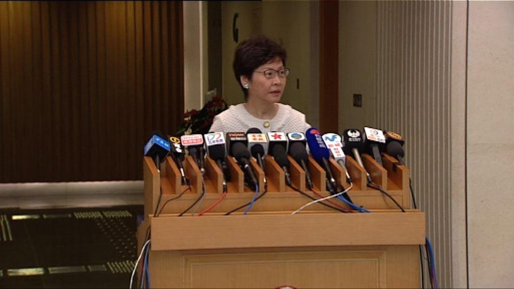 林鄭:馬時亨「毋須事事公布」言論是無心之失